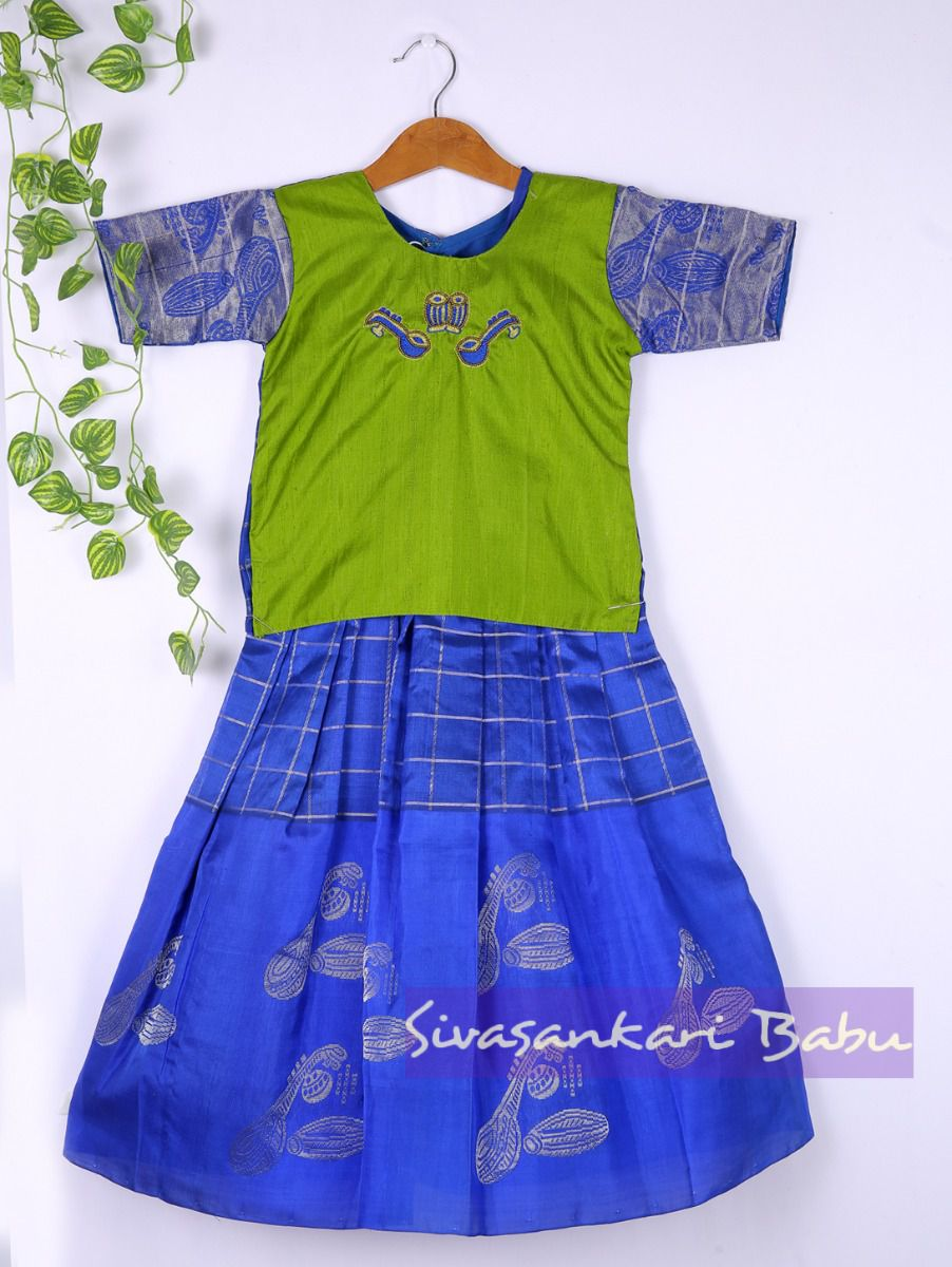 Sivasankari Babu Girls Silk Pavadai Set - LJA7712238