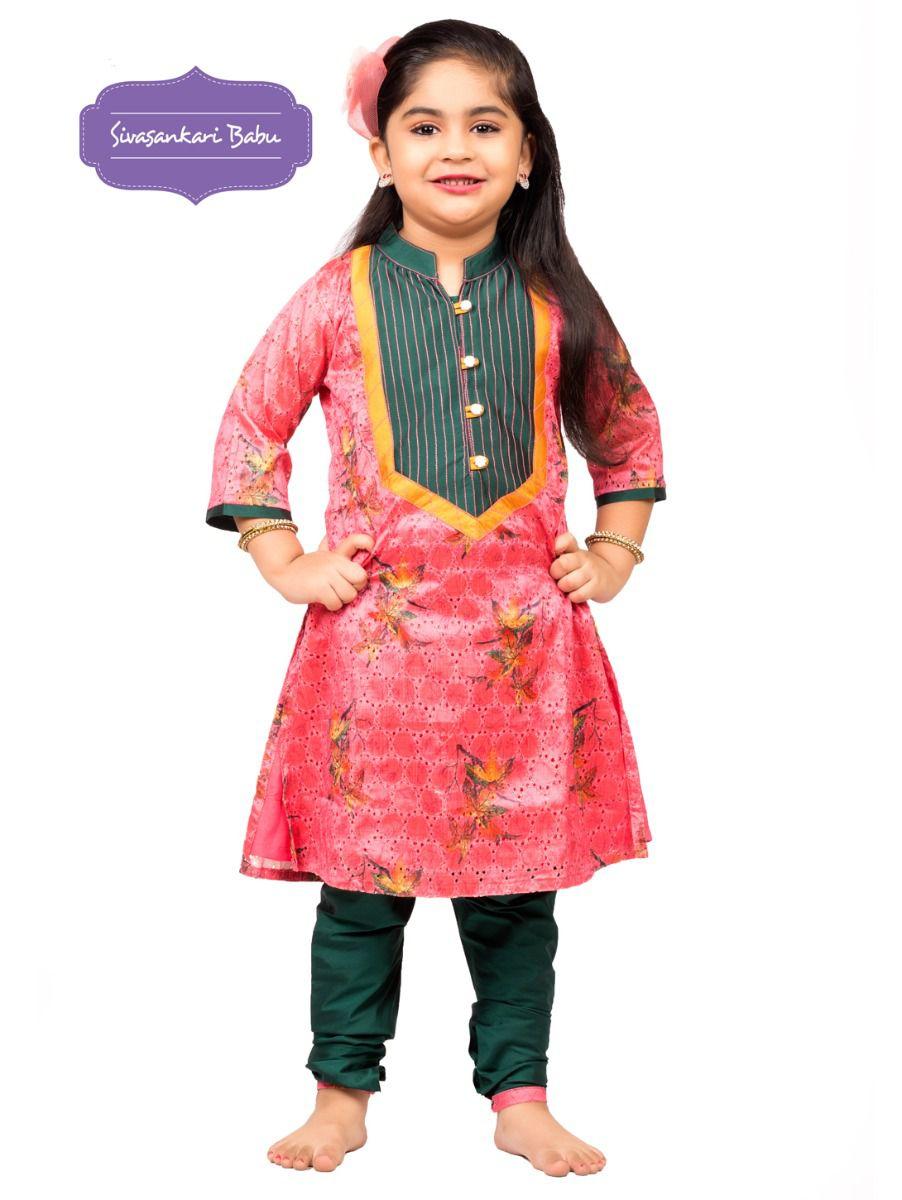 Sivasankari Babu Girls Hakoba Design Salwar Kameez - TUPMGB9085887