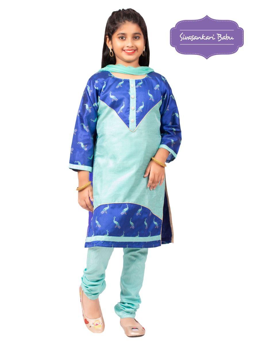 Sivasankari Babu Girls Salwar Kameez - TUPMGB9596663