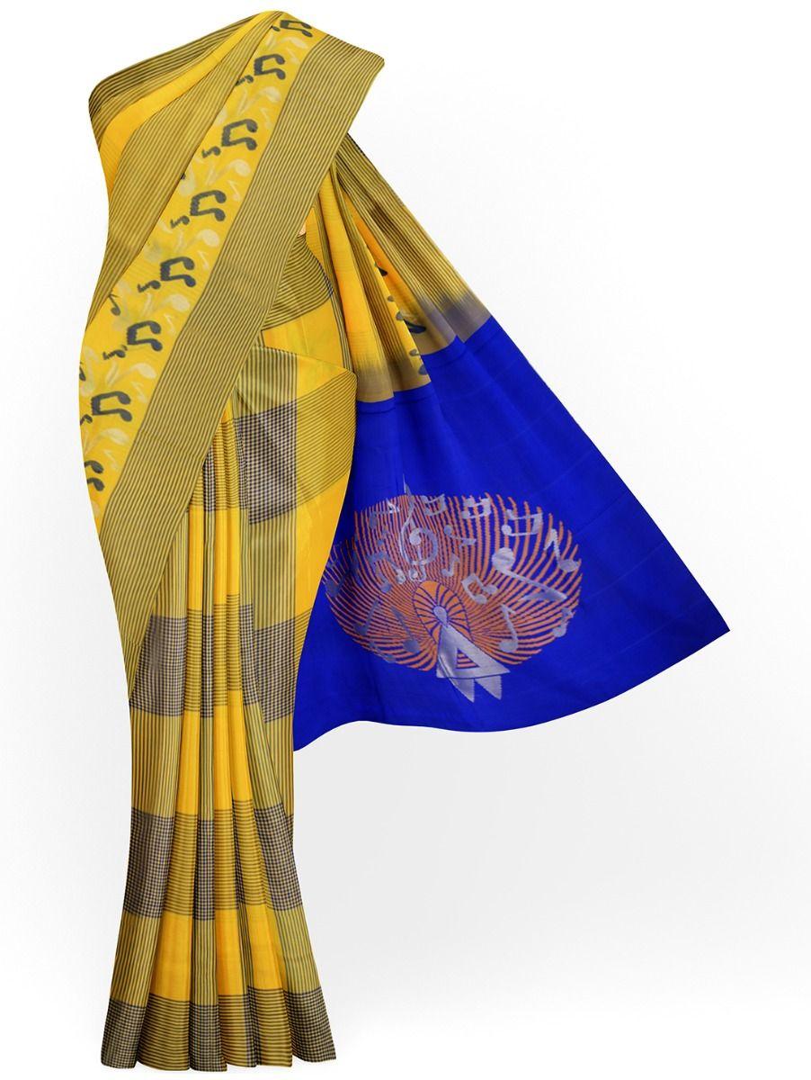 MFB5350158-Kanmanie Soft Silk Saree