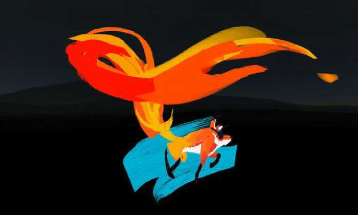 Mozilla MR