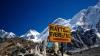 http://m.thegreatnext.com/Trekking Everest Base Camp Nepal Adventure Travel The Great Next