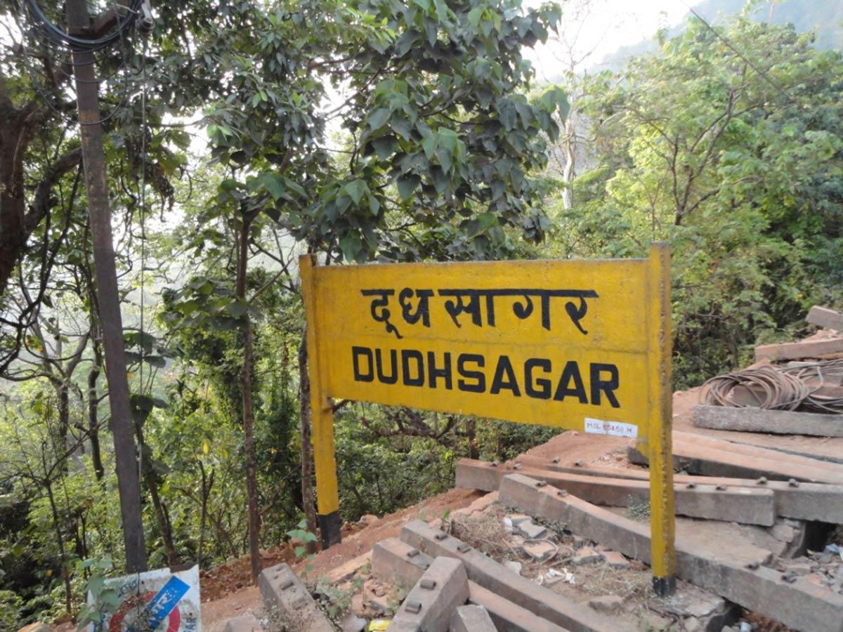 http://www.thegreatnext.com/Dudhsagar Waterfall Trek Goa India Monsoon Trekking Adventure Activity Nature River