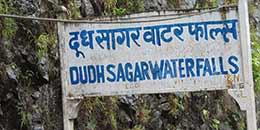 http://m.thegreatnext.com/Dudhsagar Waterfall Trek Goa India Monsoon Trekking Adventure Activity Nature River
