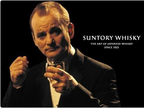 Bob Harris and Suntory Whisky