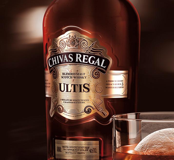 Chivas Ultis