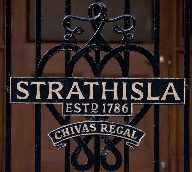 Strathisla distillery, part of Chivas Regal blends
