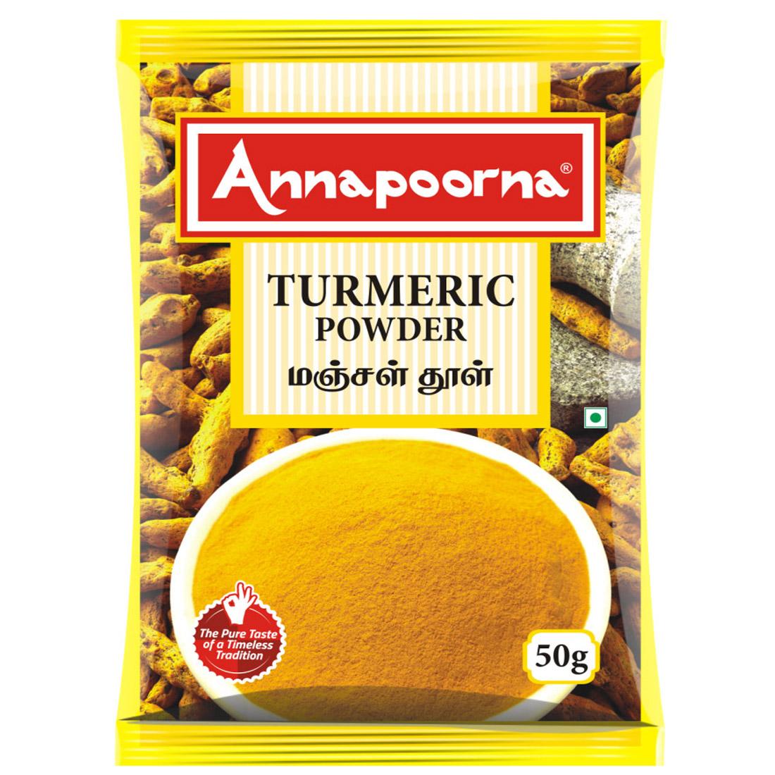 Annapoorna Turmeric Powder - 500 gm