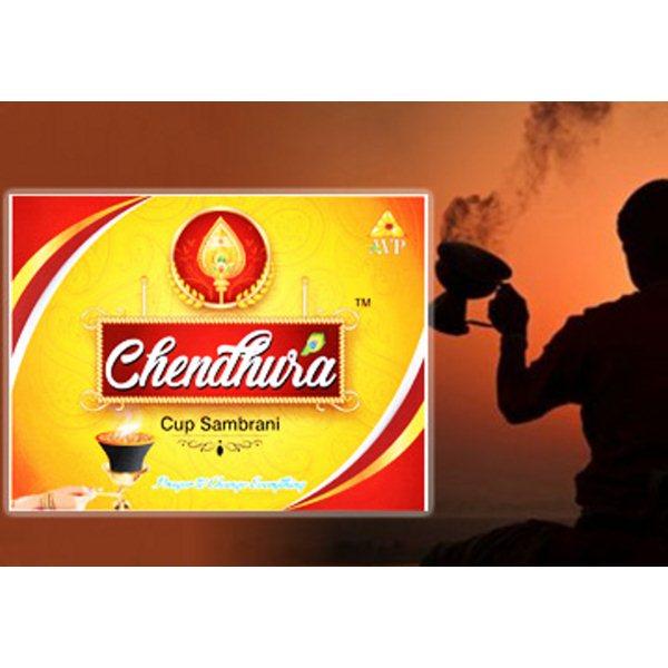 Chandhura Cup Sambrani