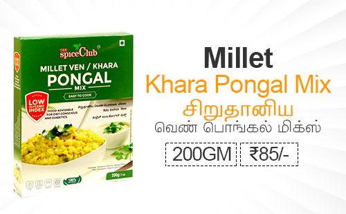 Pongal Mix