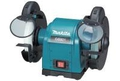 "GB801 - 205mm (8"") Bench Grinder"