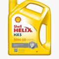 Shell Helix HX5 20W50 (SL/CF A2/B2) 1Gallon