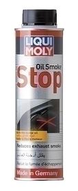 Oil Smoke Stop 300ml