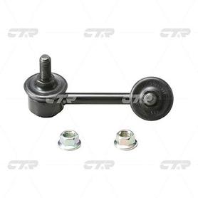 Rod/Strut, stabiliser
