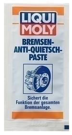 Brake Anti-Squeal Paste 10g