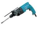 "HR2020 - 20mm (3/4"") SDS-PLUS Rotary Hammer"