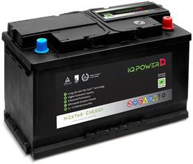 54459 44AH Battery - DIN 44