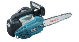 "DCS230T - 250mm (10"") Petrol Chain Saw"