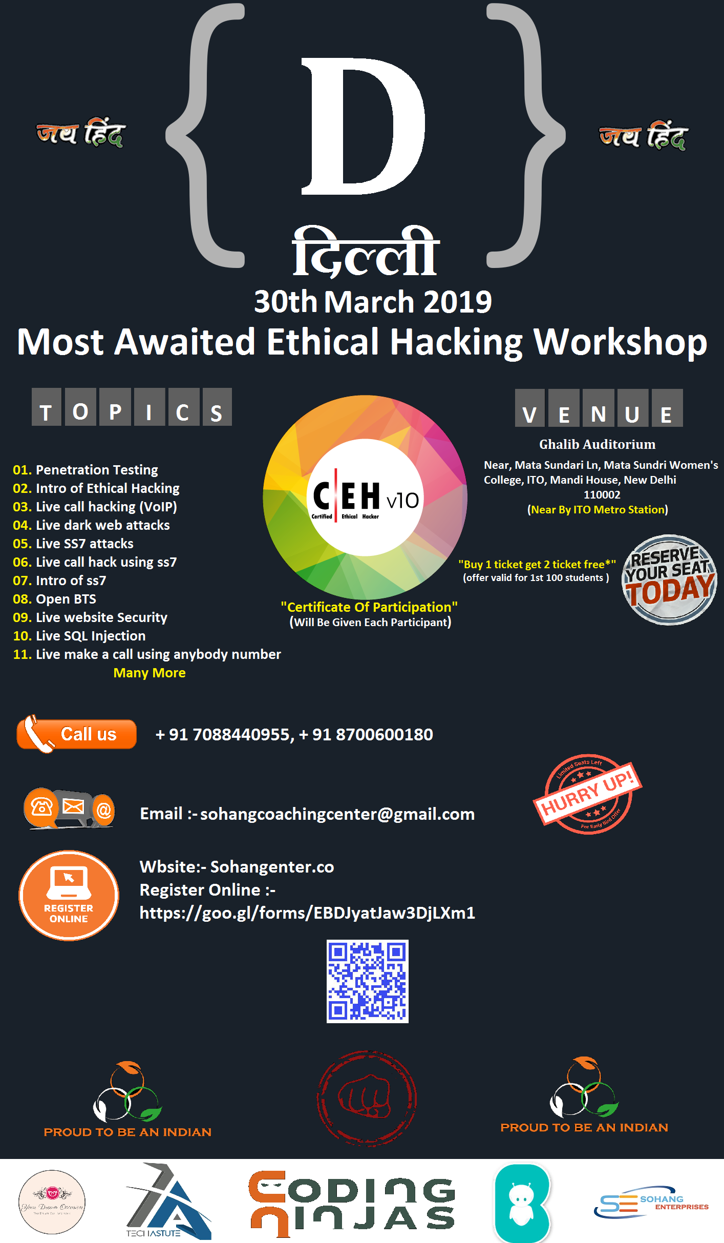 Ethical Hacking Workshop Tickets by YourDreamOccasion, 30 Mar, 2019, New  Delhi Event