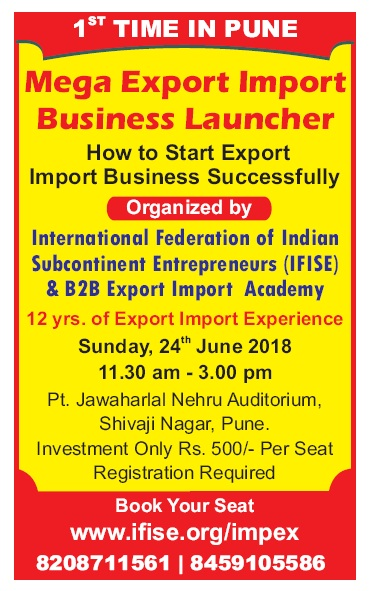 Mega Export Import Launcher, Pune, 24 June 2018 Tickets by Aasawari Sawant  (Business Manager, IFISE), 24 Jun, 2018, Pune Event