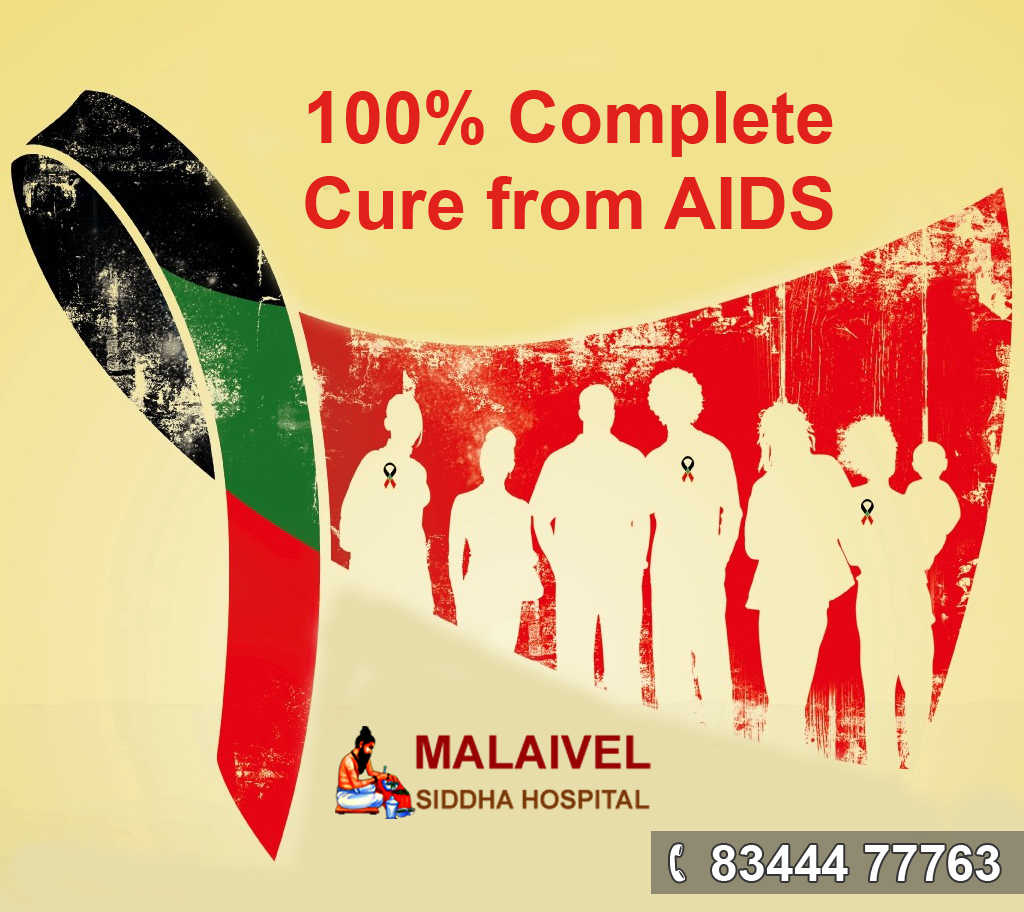 Special Cure Treatment for HIV/HSV/HBsAg in India  Tickets by