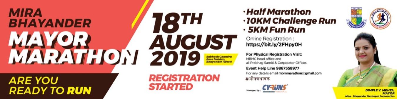 Upcoming walk marathon Events in Mumbai Ticket Price, Dates & Venue