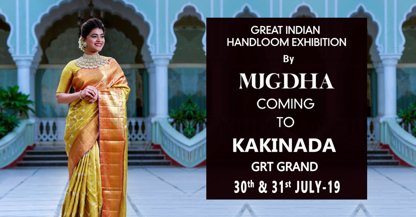 The Great Indian Handloom Exhibition Tickets by Sashi