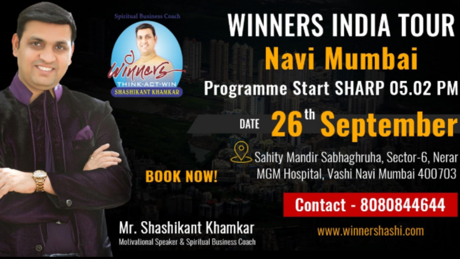 online dating Navi Mumbaidating Sendung