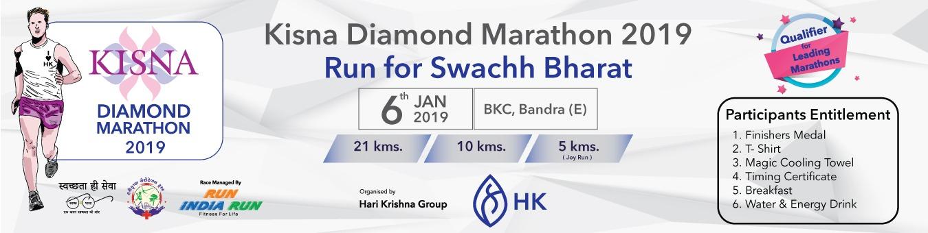 KISNA DIAMOND MARATHON 2019 - Run for Swachh Bharat Tickets by KISNA