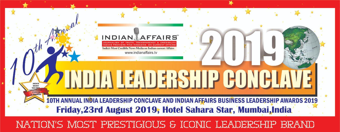 India Leadership Conclave 2019 Tickets by Sunil Nayak, 23 Aug, 2019, Mumbai  Event
