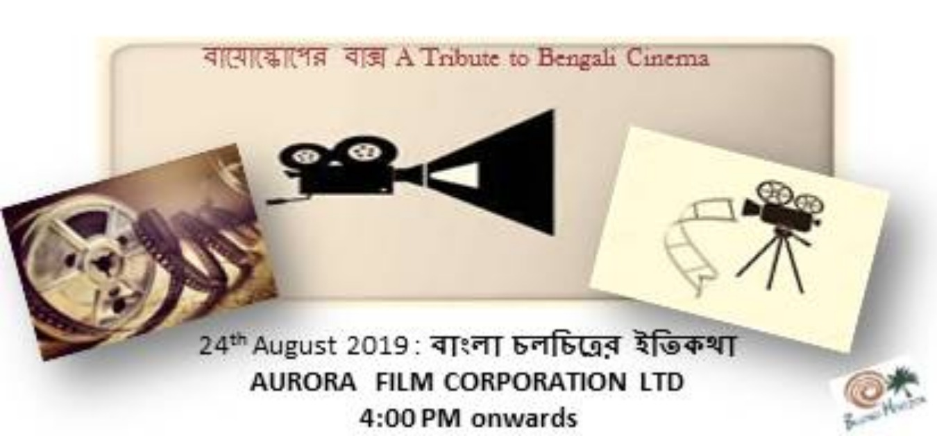 Bioscope Box A Tribute to Bengali Cinema Tickets by Beyond Horizon, 24 Aug,  2019, Kolkata Event