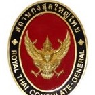 The Royal Thai Consulate-General in Mumbai profile image