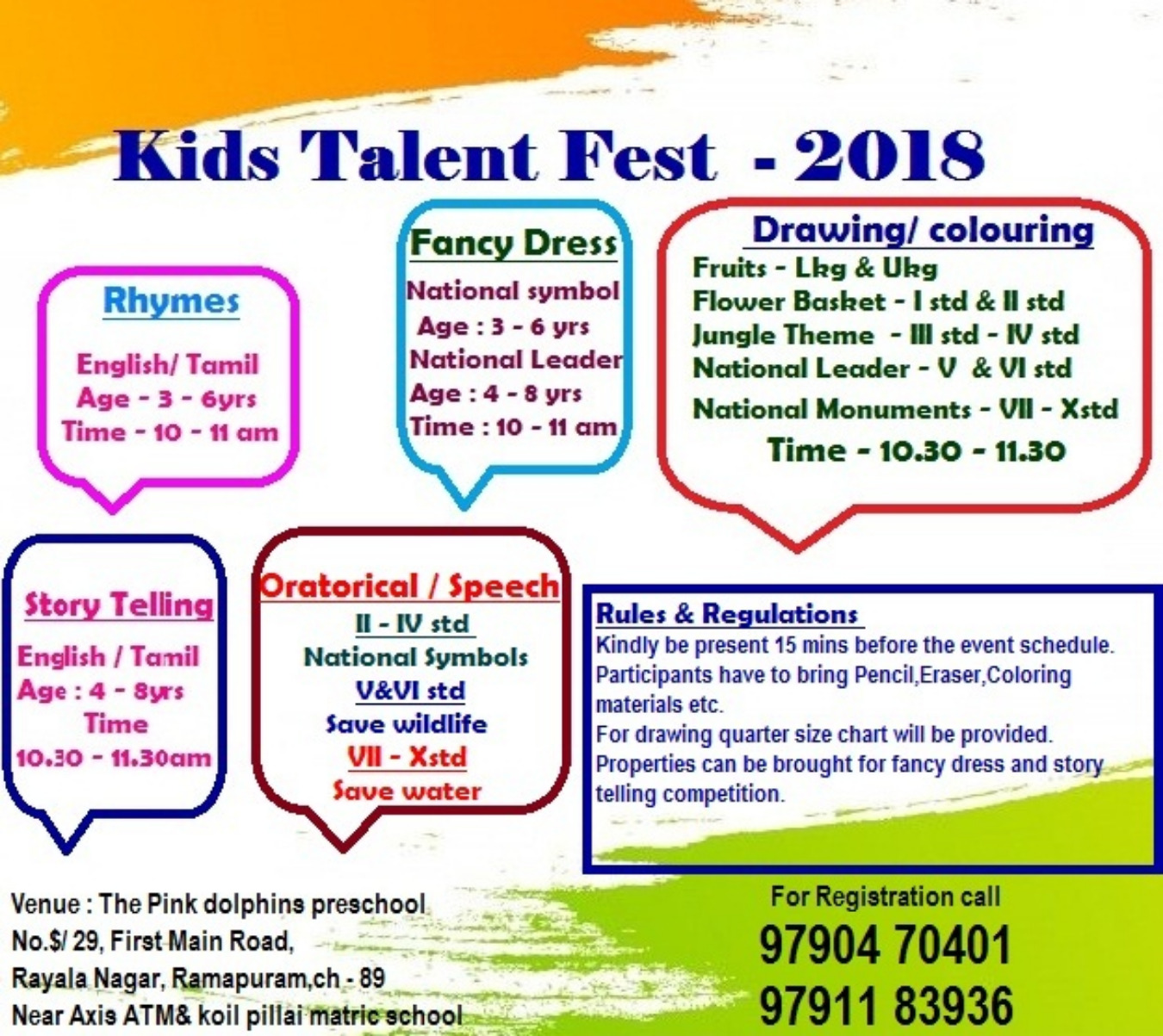 INDEPENDENCE DAY KIDS FEST 2018 Tickets by THE PINK DOLPHINS