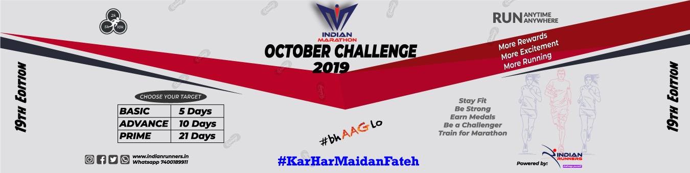 October Challenge 2019 by Indian Marathon Tickets by Indian Runners, 1 Oct,  2019, undefined Event
