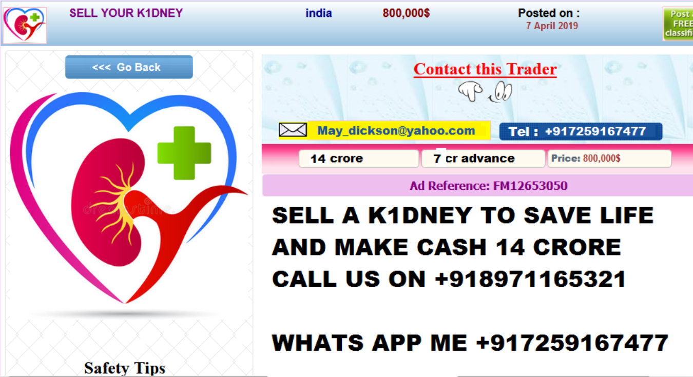 KIDNEY DONATION FOR CASH Tickets by hope hospital, 26 Aug, 2019, undefined  Event