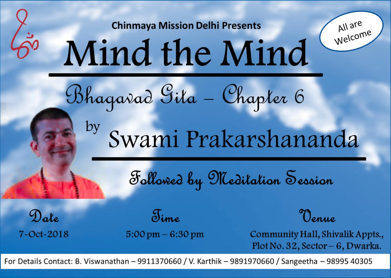 Mind the Mind - Bhagavad Gita Chapter 6 Tickets by V Karthik