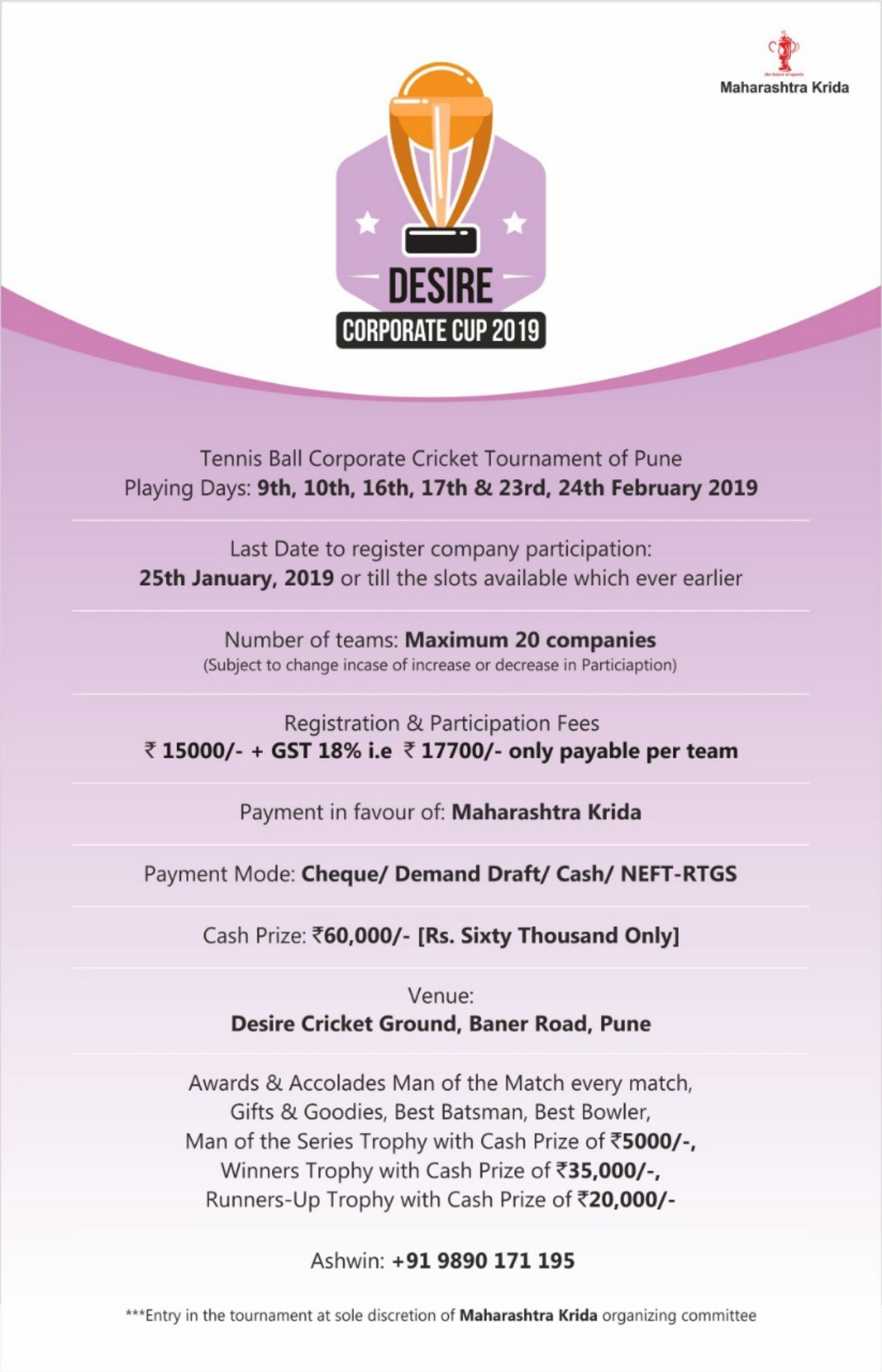 Invitation For Corporate Cricket Tournament: DESIRE CORPORATE CUP TENNIS BALL CRICKET TOURNAMENT 2019
