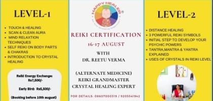 reiki level one symbols  reiki healing
