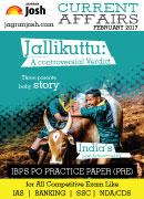 Current Affairs February 2017 eBook Hindi