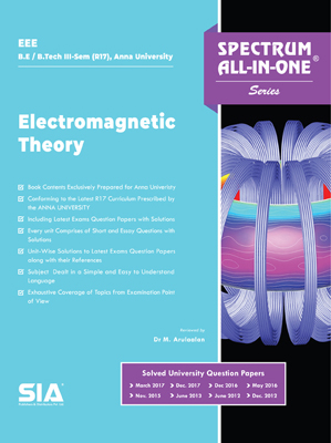 Electromagnetic Theory (Anna Univ)