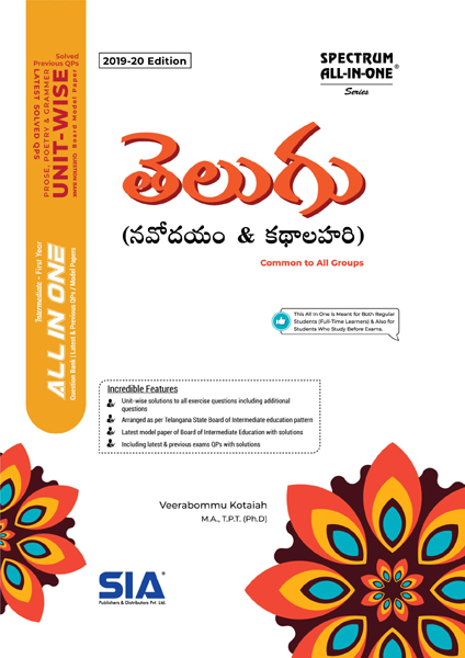 TELUGU (Common to All Groups)
