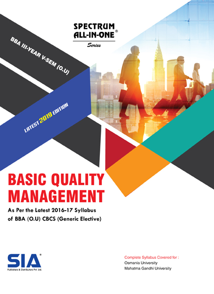 Basic Quality Management (O.U)