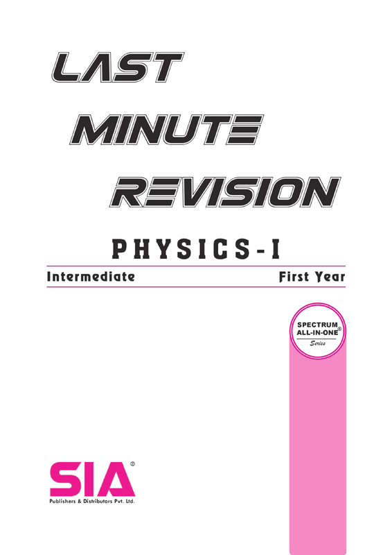PHYSICS I-YEAR [LAST MINUTE REVISION]