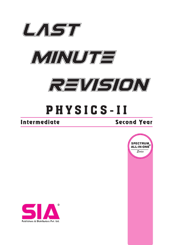 PHYSICS II-YEAR [LAST MINUTE REVISION]