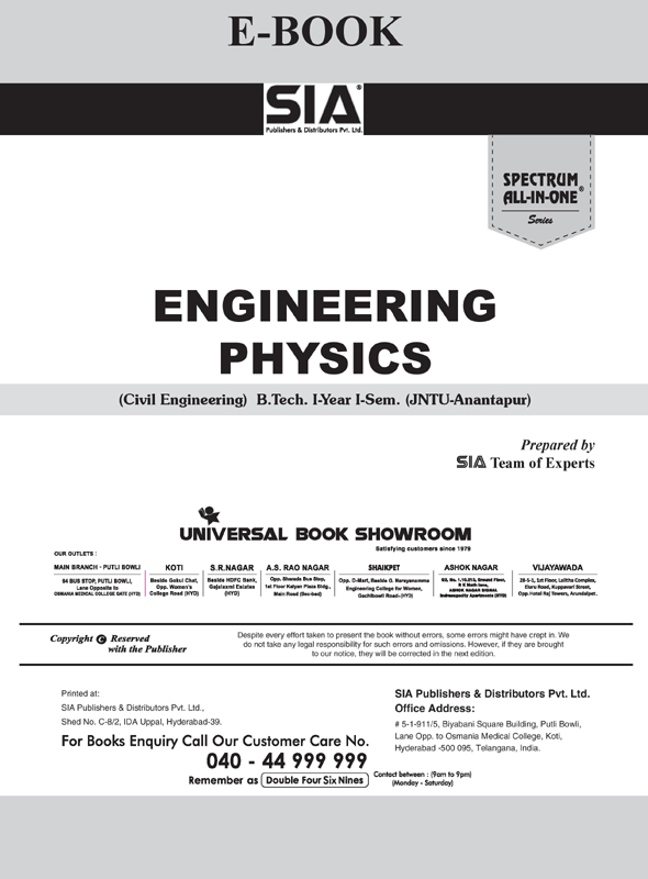 Engineering Physics (JNTU-A)