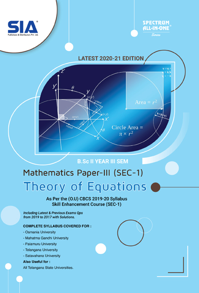 Theory of Equations (Mathematics Paper-III)
