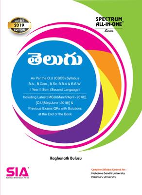 Telugu Paper-II