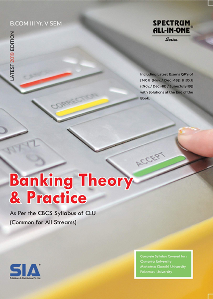 Banking Theory and Practice (O.U)