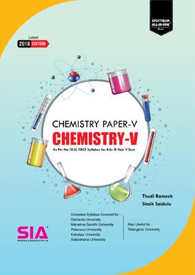 Chemistry-V (Chemistry Paper-V)