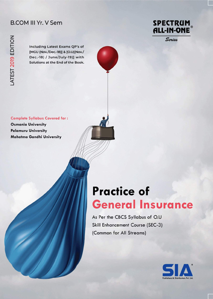 Practice of General Insurance (O.U)